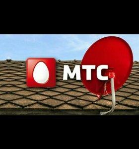 Спутниковое МТС телевидение
