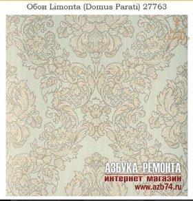 Итальянские виниловые обои Domus Parati