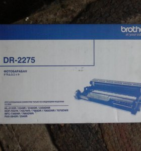 Фотобарабан Brother DR-2275