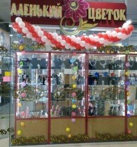 Магазин бижутерии и товары для ногтей