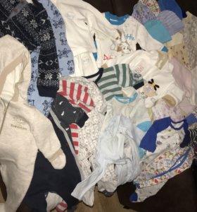 Детские вещи пакетом 0-9 месяцев