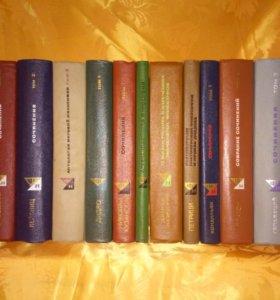 Серия Философское наследие - отдельные тома -12шт