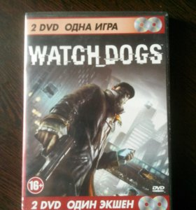 WATCH DOGS на ПК
