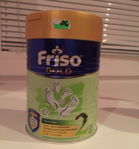 Фрисо 2