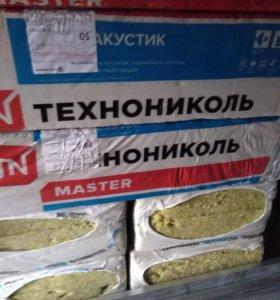 Базальтовые плиты