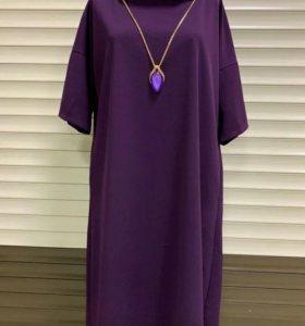 Платье (60р)