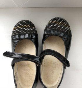 Туфельки Pablosky
