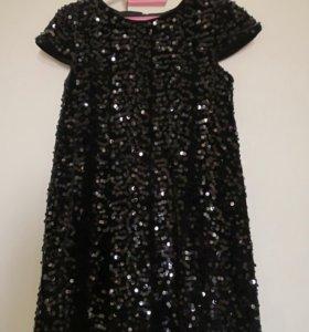 Платье Гулливер