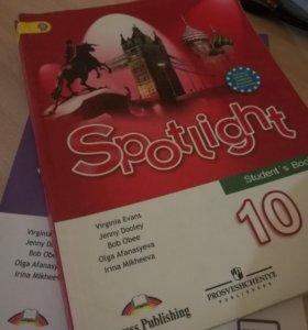 Spotlight 10 students book