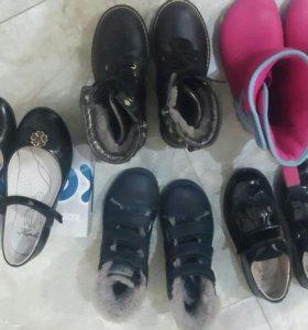 Обувь детская 32 размер