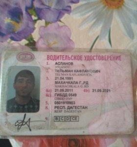 Водитель кат BCDE
