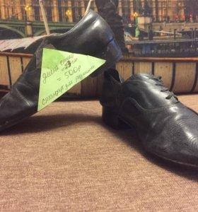 Туфли танцевальные( стандарт)