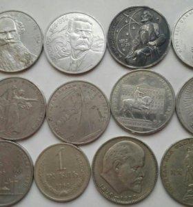 Юб монеты ссср