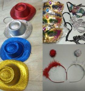 Новогодние маски шляпы рожки колпаки