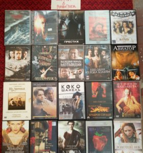 Драмы и романтика (50 DVD)