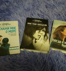 Книги Э.Сафарли