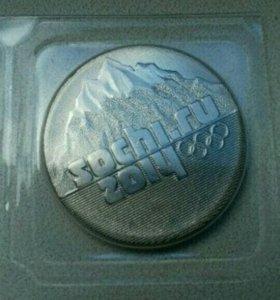 Юбилейные монеты Сочи 2014,