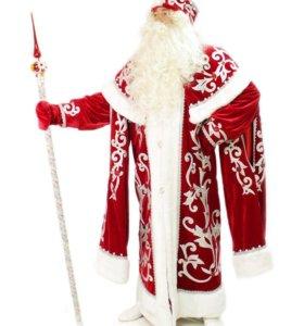Качественный Костюм Деда Мороза