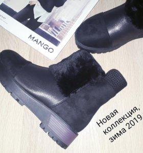 Новые зимние ботинки, новая коллекция 2019