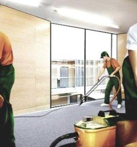 уборка дома офиса квартиры