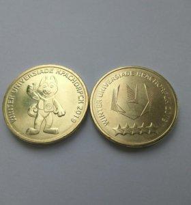 10 рублей универсиада в Красноярске. Пара