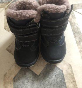 Ботинки зимние Сказка , 24 размер