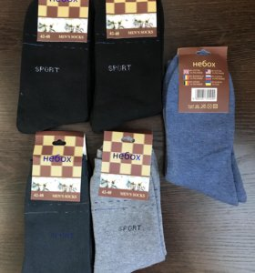Носки тёплые