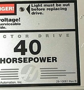Сервоусилитель VECTOR DRIVE 40 HORSEPOWER HAAS