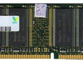 Оперативная память Hynix
