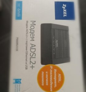 Модем adsl2+ и iptv-HD