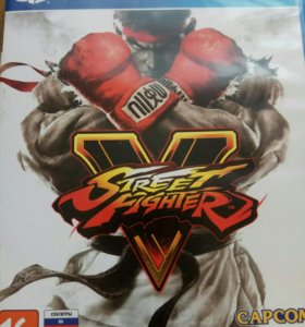 Street Fighter 5 PS 4