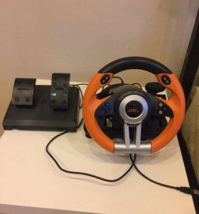 Руль с педалями игровой для компьютера