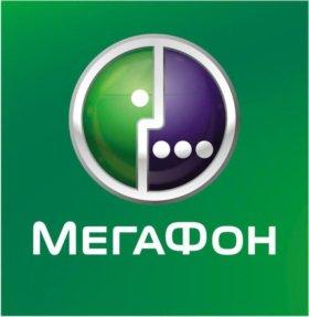 Продавец консультант салона Мегафон