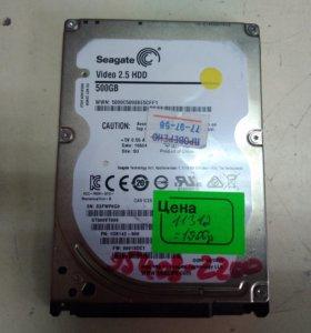 HDD 2.5 SATA 500Gb Seagate ST500VT000 (11312)