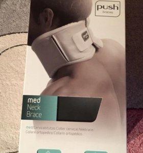 Push med Neck Brace ортез шейный