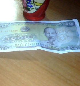 1000 Вьетнамских донг