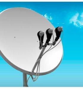 Новая антенна на 3 спутника
