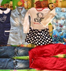 Одежда рост 128-134