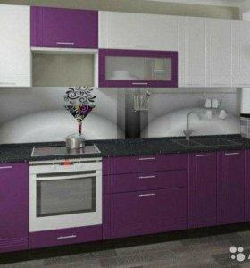 Кухонный гарнитур фиолетовый металлик