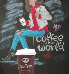Продавец (Кофе и выпечка)