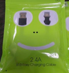 Type кабель