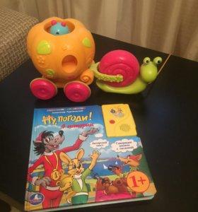 Продам музыкальную игрушку и муз. Книга