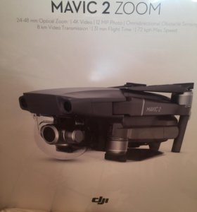 mavic 2 zoom новый