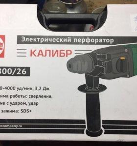 Перфоратор 800/26