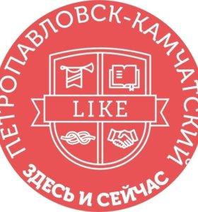 Ассистент в Like-Центр Камчатки
