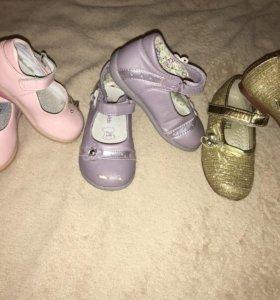 Туфли для принцесс