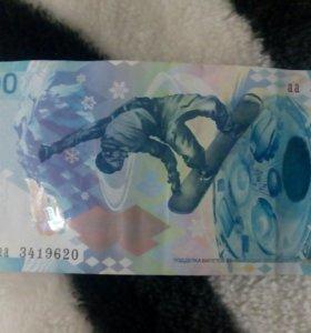 100 рублей олимпийских