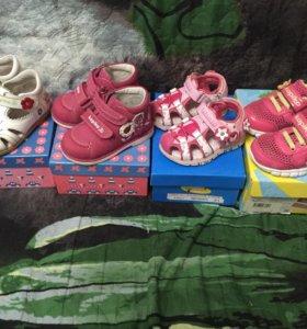 Обувь kapika для девочки 20, 21 размер