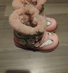 Ортопедические зимние ботинки ortmann