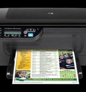 Принтер HP Officejet 4500